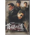 首領の道/小沢仁志/DVD