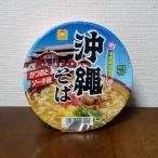 沖縄限定販売 沖縄そば(かつおとソーキ味)カップ