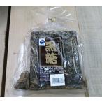 純黒糖 ブロック 1kg(さとうきび100%)沖縄・石垣島より