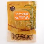 石垣島 皮付きピーナッツ黒糖(170g)食感がベストマッチ 沖縄・石垣島より