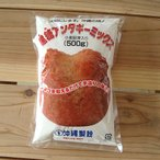 黒糖サーターアンダギーミックス(500g)大切にします!沖縄の味 沖縄・石垣島より