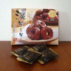涙そうそう(黒ごま黒糖ドーナツ)沖縄・石垣島より