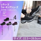 ウォーキングシューズ レディース スニーカー 厚底 ウォーキング ナースシューズエアクッション 厚底船型底 作業靴 看護師 婦人靴 矯正靴