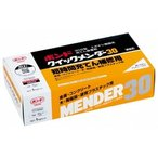 コニシ ボンド クイックメンダー30 30分即硬化型 1kgセット(主剤500g/硬化剤500g) エポキシ樹脂系接着剤[クイックメンダー30]