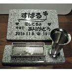 ショッピングメモリアル ペットのお墓 屋外用 縦型、横型25cm×20cm厚さ2cm文字彫入れ30字まで無料 ステンレス金具設置用セメント付き