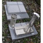 ショッピングメモリアル ペットのお墓 39cm×24cm(台座部分)御影石(グレー、ピンク)文字彫入れ30字まで無料 横型 全国送料無料(一部地域を除く)ステンレス金具付き