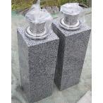 お墓 花立 青御影石 (白御影ではありません) ステンレス花筒 付き  一対(2個) 送料無料