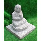 水子地蔵 供養地蔵 座像 御影石( 設置用資材等全て含む)お地蔵さん