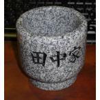 お墓 石のコップ 水鉢 青御影石 家名 家紋彫り入れ 送料無料(一部地域を除く)