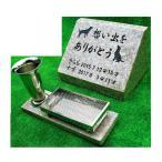 ペットのお墓【本格文字彫入れ型】屋外専用 ピンク御影石  文字彫り入れ30字まで無料 設置資材込み