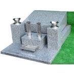 墓石 石碑 青御影石【洋型】平型 一式 50cm×70cm高25cm (文字彫入・運送・据え付け・ステンレス備品・納骨所等全てを含む)