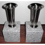 お墓 花立 ステンレス 花筒 ネジ式 御影石 台座付き 置くだけ使用可能 ボウフラ防止銅板加工 一対 二本