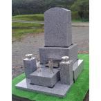 墓石 石碑 青御影石 洋墓 頭丸石碑一式(文字彫入 運送 据え付け ステンレス備品,納骨所等全てを含む)