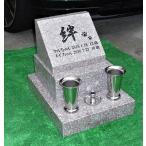一人で組み立て可能!!ピンク御影石石碑一式大(桜石) 設置用資材・ステンレス金具・文字彫入れ等全て込み 墓石