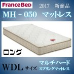 Yahoo!isサポートP10倍プレゼント! ロングサイズ  ワイドダブルロング フランスベッド MH−050 マルチハードマットレス 日本製 羊毛 ニット生地 2017年新商品