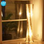 フロアライト フロアスタンドライト アジアン 照明器具 おしゃれ LED ランプ 間接照明 リビング 寝室 モダン バリ 北欧/ クリスタルタワーL