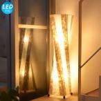 間接照明 LED 寝室 リビング 北欧 おしゃれ アジアン 照明 フロアスタンド スタンドライト モダン バリ /クリスタルタワーS
