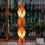 フロアライト フロアスタンドライト アジアン 照明器具 おしゃれ LED ランプ 間接照明 リビング 寝室 モダン バリ 北欧 和風 和室/ダイアモンドL