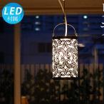 天井照明 ペンダントライト 吊下げ灯 シーリングライト アジアン 照明器具 LED対応 おしゃれ 間接照明 寝室 ダイニング 玄関 レトロモダン バリ/ランテラ