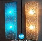 アジアン照明 ブラケット ウォールライト 壁掛けライト フロアスタンド 間接照明 寝室 リビング 北欧 おしゃれ バリ LED対応 モダン/スカール