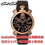 GaGa MILANO ガガミラノ 腕時計 メンズ 時計