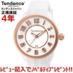 テンデンス 腕時計 メンズ レディース ガリバーミディアム41