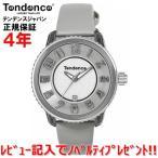 VERY限定 テンデンス 腕時計 レディース ガリバーミディアム41