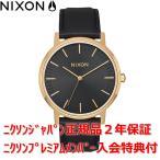 国内正規品 NA11991031-00  NIXON ニクソン 腕時計 メンズ レディース Porter 35 Leather/ポーター35レザー 35mm