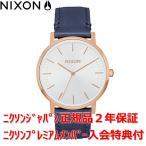 国内正規品 NA11992798-00  NIXON ニクソン 腕時計 メンズ レディース Porter 35 Leather/ポーター35レザー 35mm