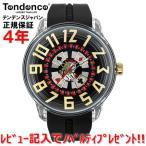 テンデンス 腕時計 メンズ レディース キングドーム