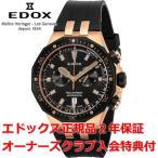 エドックス デルフィンクロノグラフ 腕時計 メンズブラック/黒
