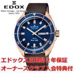 エドックス デルフィン フリート 1650 リミテッドエディション 腕時計 メンズ EDOX DELFIN 自動巻