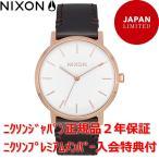 日本限定モデル 国内正規品 NA11992524-00  NIXON ニクソン 腕時計 メンズ レディース Porter 35 Leather/ポーター35レザー 35mm