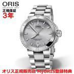 国内正規品 ORIS オリス アクイスデイト 40mm AQUIS DATE メンズ 腕時計 自動巻 ダイバーズ 01 733 7676 4141-07 8 21 10P