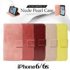 iphone6レザーケース