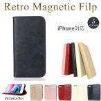 iPhoneXR ケース 手帳型 スマホケース iPhoneXR  カード収納 アイフォンXR スマホカバー マグネット おしゃれアイフォン 送料無料