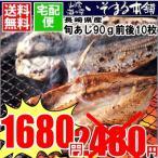 isomaru2005_aji90h10-3