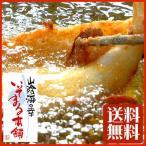 河豚 - ふぐ(フグ)天然ふぐ(フグ)唐揚たっぷり20枚 送料無料