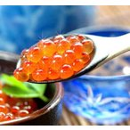 寒中見舞いギフト送料無料 いくら(イクラ) 極上いくら醤油漬け500g 北海道の秋鮭の筋子から作っています!北海道産いくら(イクラ)