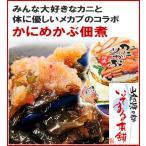 じっくり炊き上げた芽かぶに紅ずわい蟹を合わせた!カニ芽かぶ150g(瓶入り)
