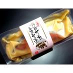 鮭(サケ・さけ)キングサーモン西京漬ひと切れ包み