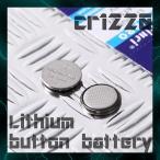 何点でも送料80円◆CR1220, バラ1個DL1220, SB-T13◆リチウム電池