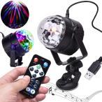 ミラーボール LED リモコン付き ディスコ カラオケ ライト  パーティー ステージ 自走 舞台照明  音声起動 音楽連動
