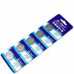 ■何点でも送料80円■CR2016リチウムボタン電池5個■電卓時計カメラ