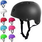 送料590円 ヘルメット 選べるサイズ 子供用 大人用 マット加工 豊富なカラー 軽量 調節可能  自転車 スポーツ キッズ レジャー 子ども用