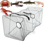 フィッシング 魚捕り用網カゴ 漁具釣りにも 網かご