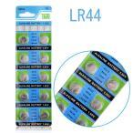 ■何点でも送料80円■ボタン電池LR44/1.55V 100個■時計■