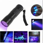 送料無料 紫外線 LED 9灯 UVブラックライト 400nm  UVライト