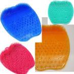 フットブラシ 足洗いマットブラシ 足裏ブラシ 洗浄 ブラシ 吸盤付き 角質除去 フットケア