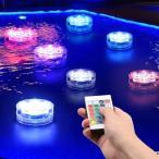 LED潜水ライト 水槽照明 バスライト リモコン インテリア 電池式 無線 防水 お風呂 花瓶 おしゃれ バスタブ 水中ライト プール ライト 癒し 照明 カラフル